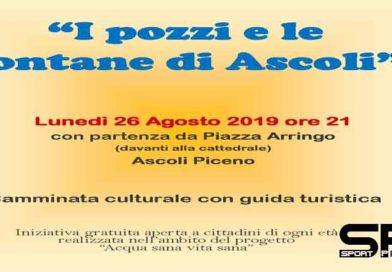 """Il 26 agosto una camminata culturale dedicata a """"I pozzi e le fontane di Ascoli"""""""