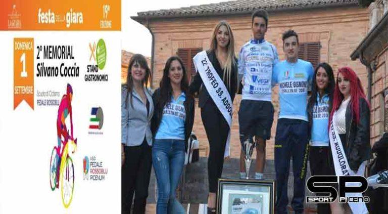 Il programma delle gare del 1°settembre a Montecosaro, Corinaldo, Polverigi e Porto d'Ascoli