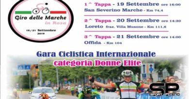 Un Giro delle Marche in Rosa dal sapore internazionale quello che andrà in scena in tre tappe dal 19 al 21 settembre