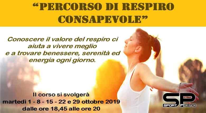 """Un corso gratuito di respirazione presso la Casa Albergo Ferrucci Riprende il """"Percorso di respiro consapevole"""""""