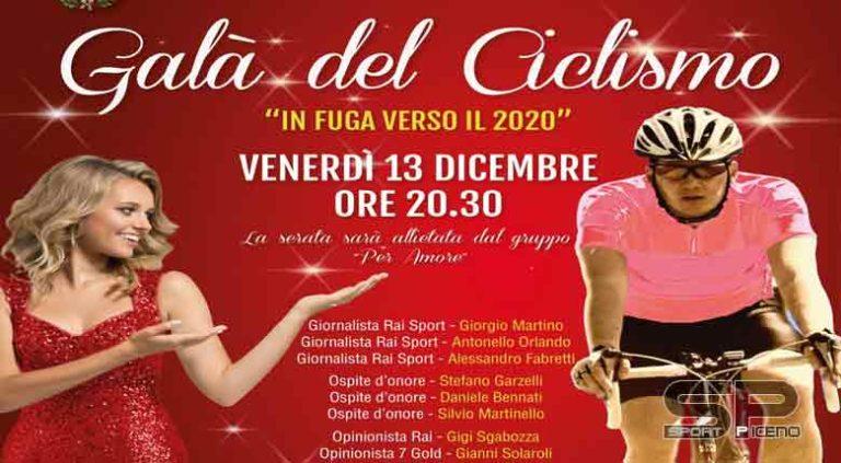 """Nuovo appuntamento a Porto Sant'Elpidio con il Gala Ciclistico di fine anno """"In fuga verso il 2020"""""""