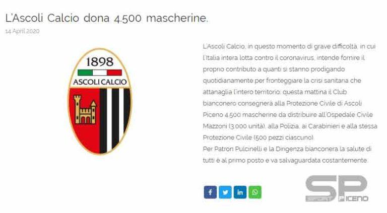 L'Ascoli Calcio dona 4.500 mascherine.